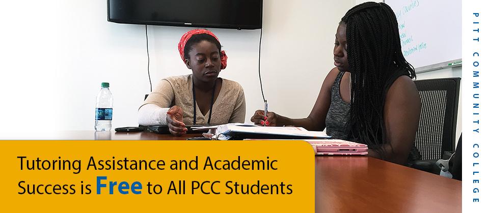 Pitt_tutoring